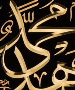 فروش تابلو ورق طلا المهدی محمد حی