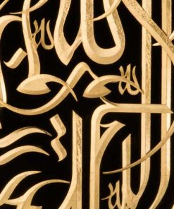 فروش تابلو ورق طلا بسم الله زووم زمینه مشکی