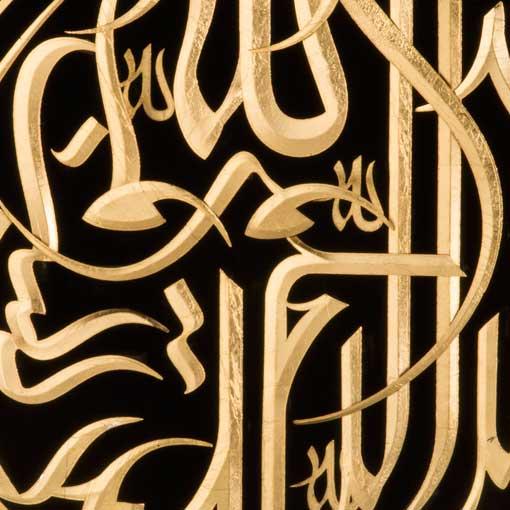 فروش تابلو ورق طلا بسم الله زووم