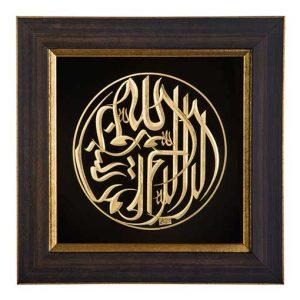 فروش تابلو ورق طلا بسم الله