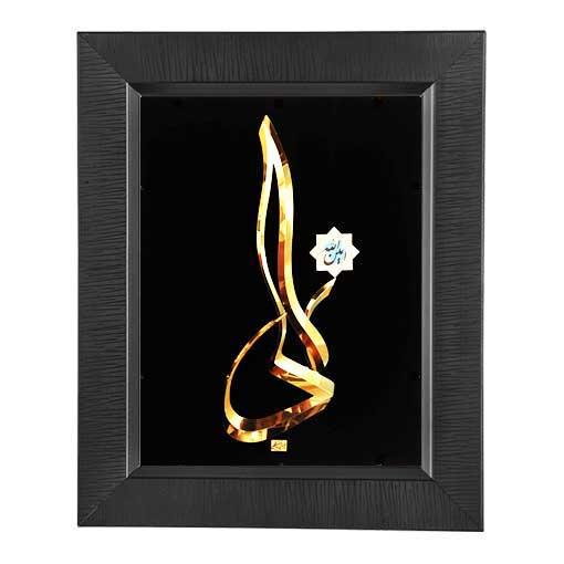 فروش تابلو ورق طلا علی امین الله