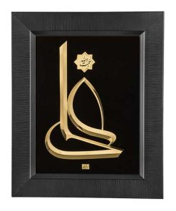 فروش تابلو ورق طلا علی حجت الله