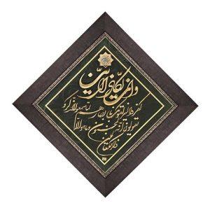 فروش تابلو ورق طلا چهارقل زمینه سبز