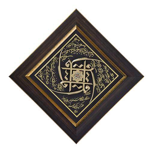 فروش تابلو ورق طلا چهارقل طلاکوب زمینه مشکی