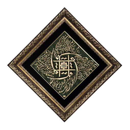 فروش تابلو ورق طلا چهارقل زیمنه سبز
